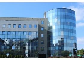 Jerozolimskie Offices